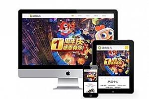 织梦响应式玩具动漫类网站织梦模板(自适应手机端)