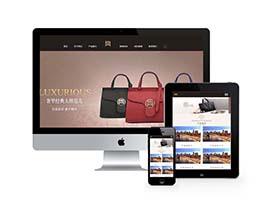 织梦响应式品牌包包类网站织梦模板(自适应手机端)