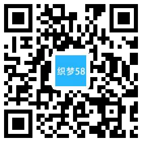 织梦响应式装修软装配饰设计类网站织梦模板(自适应手机端)
