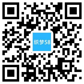 织梦响应式造纸类企业网站织梦模板(自适应手机端)