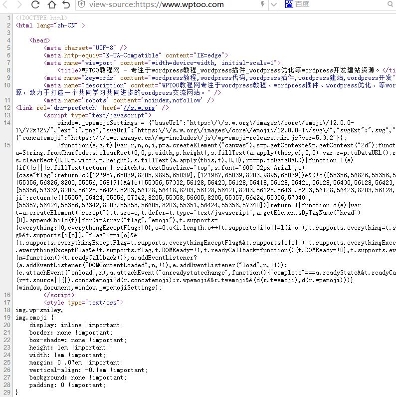 WordPress移除head头部js、css、feed等多余加载项